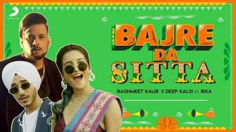 Bajre Da Sitta Lyrics Meaning in English