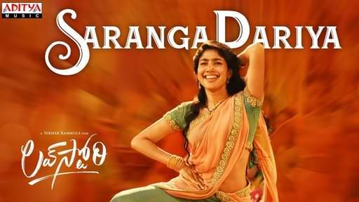 Saranga Dariya Lyrics Meaning in English Love Story