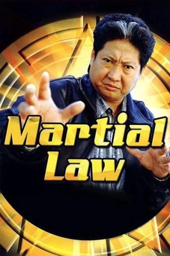 Martial Law (1998)