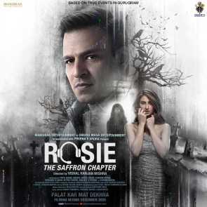 Rosie film poster