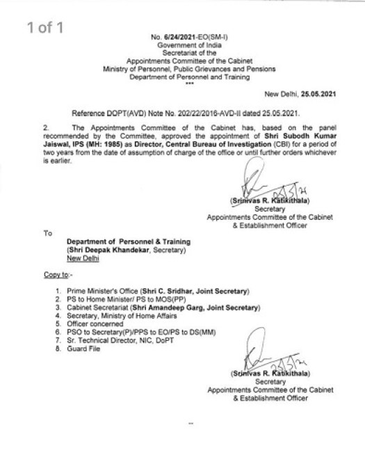 Subodh Kumar Jaiswal's appointment order as the CBI Director (2021)