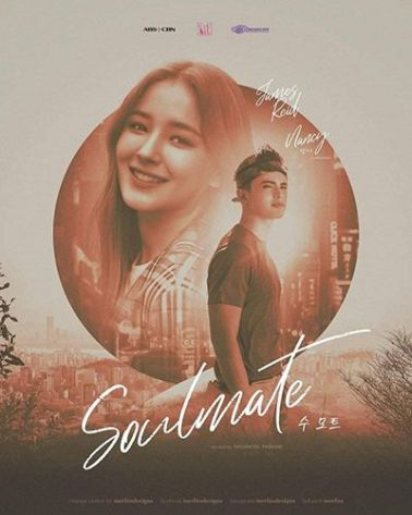 The Soulmate Project (2021)