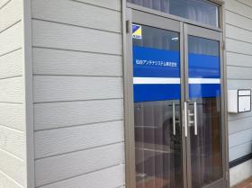 仙台アンテナシステム株式会社
