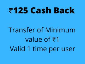 amazon pay upi, amazon pay offer, amazon offers