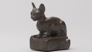 Divine Felines: Cats of Ancient Egypt banner image