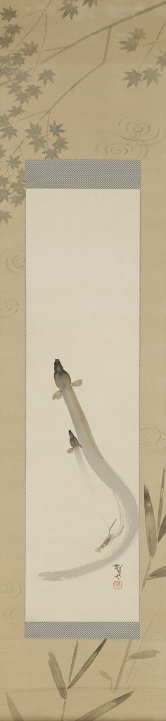 Ascending Eels by Kimura Buzan; early 20th century; F2008.2a-c