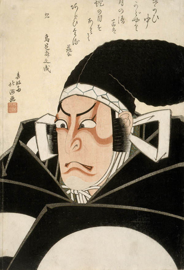 The Actor Nakamura Utaemon III as Kato Masakiyo, Edo period, The Anne van Biema Collection, S2004.3.122