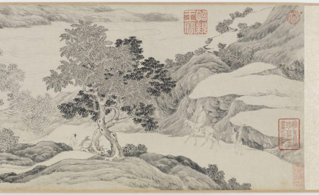Traveling South; Tang Yin (1470–1524); China, Ming dynasty, 1505; handscroll; ink and color on paper; Purchase—Charles Lang Freer Endowment Freer Gallery of Art, F1953.78