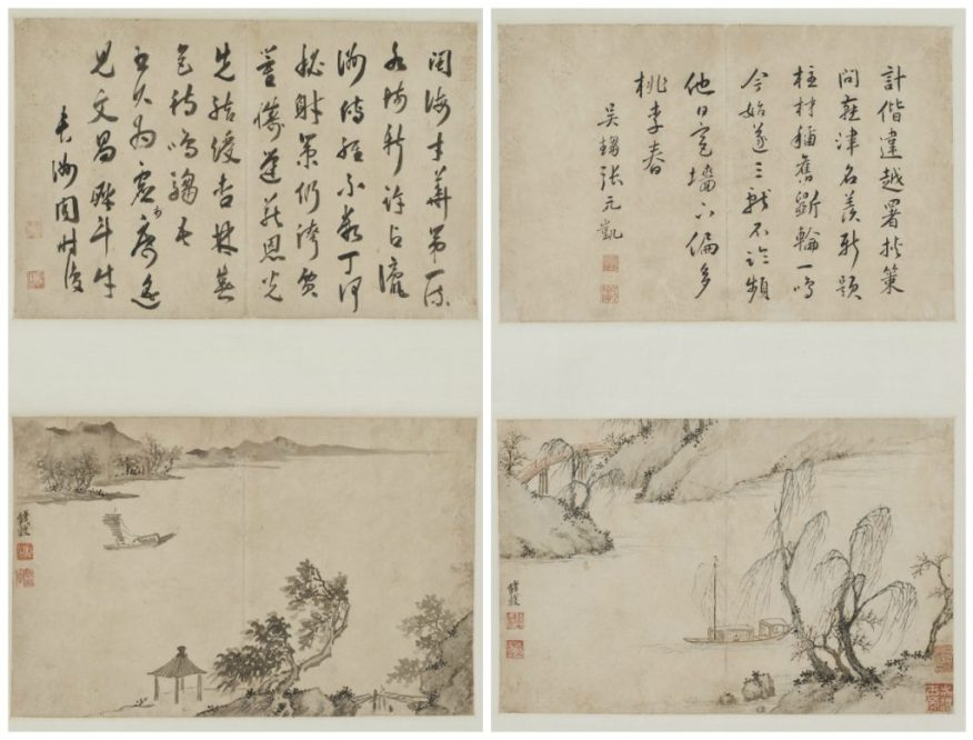 Judging from the poems, these leaves were meant for a promising young man. He had passed the provincial juren exams with flying colors and was en route to the capital, presumably by boat, to take the national jinshi examinations to qualify for the imperial bureaucracy.