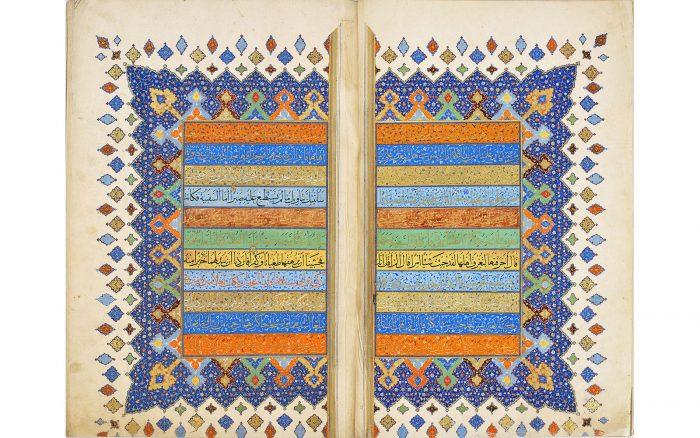 Qur'an; calligrapher: Abd al-Qadir b. Abd al-Wahhab b. Shahmir al-Husayni; Iran, Shiraz, Safavid period, ca. 1580; ink, color, and gold on paper; each page 58 x 39 cm; Istanbul, Museum of Turkish and Islamic Arts