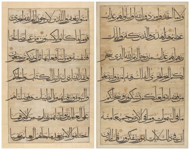 Two folios from a Qur'an.
