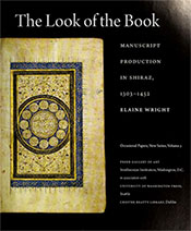 The Look of the Book: Manuscript Production in Shiraz