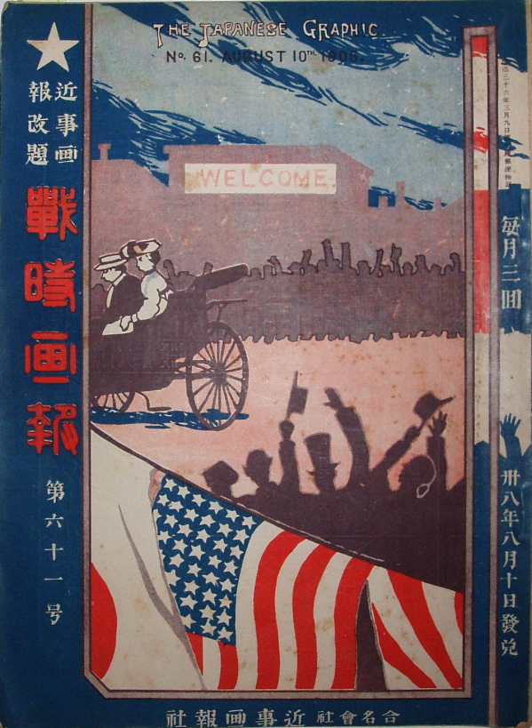Cover of The Japanese Graphic, with illustrations of american flags, and Alice Roosevelt in a carriage