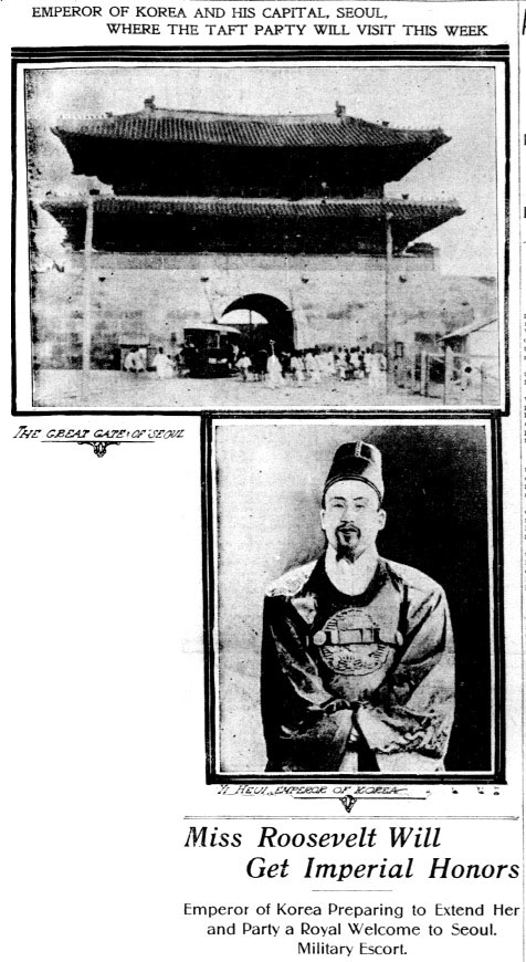 News photos of Korean architecture, and Emperor of Korea; text:
