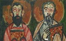 detail from a biblical manuscript