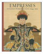 cover of Empresses catalogue