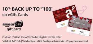 Amazon Gift card promo code