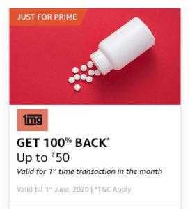 Amazon 1mg Offer