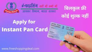 Apply for Instant Pan Card for Free