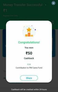 PayTM PM Cares Offer
