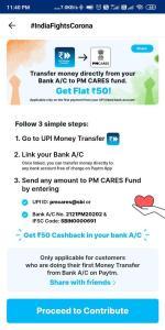 PayTM PM Cares Offer 02