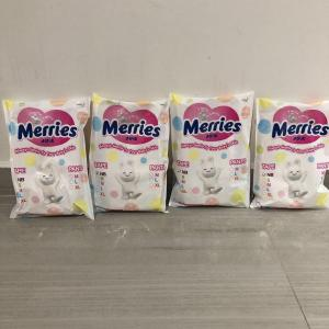 Merries Diapers Free Sample