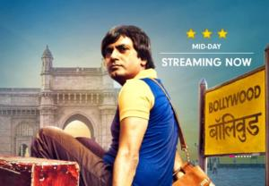 Watch Ghoomketu Movie Free