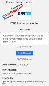 How to Claim Voucher From RewardPe App 02