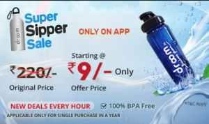 Droom Sipper Flash Sale Date