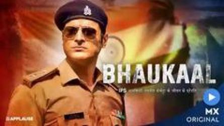 Bhaukaal (2020)