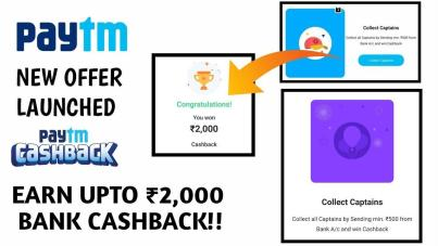 Paytm Collect Captains