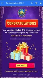 Flipkart Big Diwali Sale Bonanza Play and Win 04