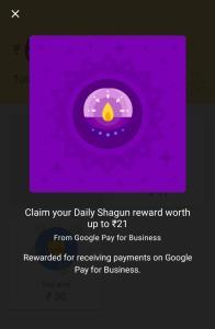 Google Pay Merchant Har Din Diwali Offer 05