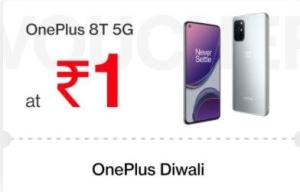 OnePlus Rs1 Flash Sale