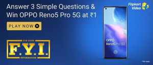 Flipkart For Your Information Quiz Answers 01