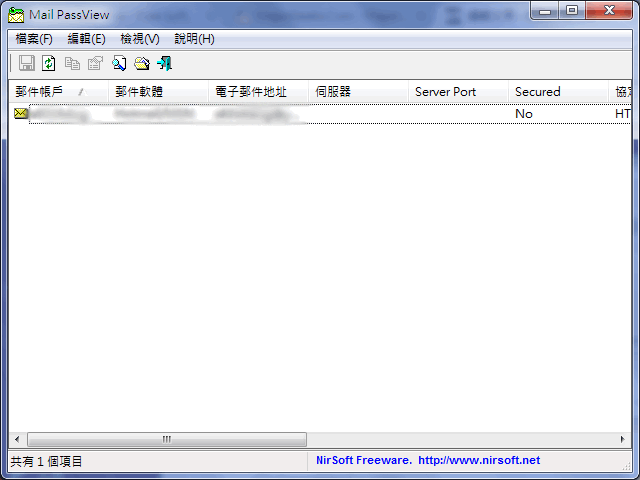 Mail_PassView