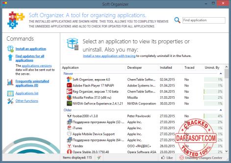 Soft Organizer License Key