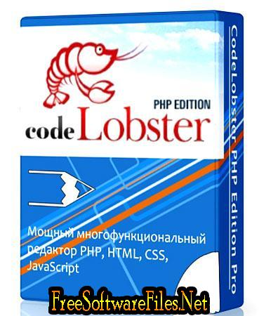 CodeLobster PHP Edition Free Download