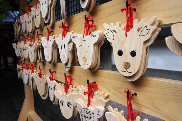 Deer shaped Prayer Tablets