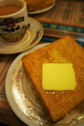 Hwa Nam Cafe - French Toast