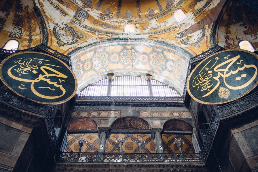 Islamic Calligraphy at the top of the Main Dome
