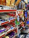 school supplies aisle, common license