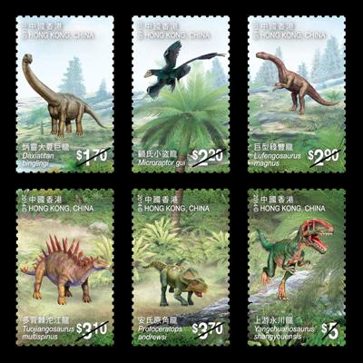 Dinosaurs Souvenir Sheet