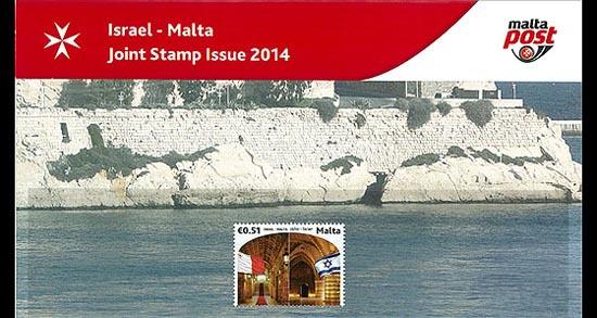 Joint issue Malta Israel 2014