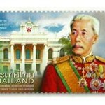 Thailand stamp issue Prince Nares Varariddhi