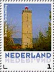 Brandaris-stamp-2014