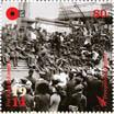 1914 Troopships depart stamp