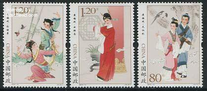 China Opera Stamps