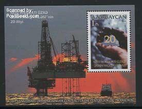 Azarbaijan stamps