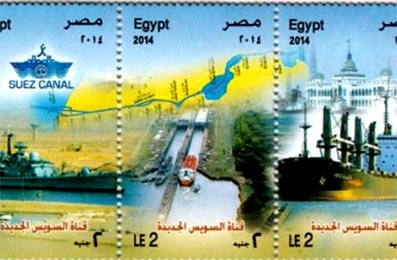 Stamps commemorating Egypt's new Suez Canal carries an image resembling the Panama Canal
